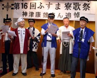 第16回ふすま寮歌祭